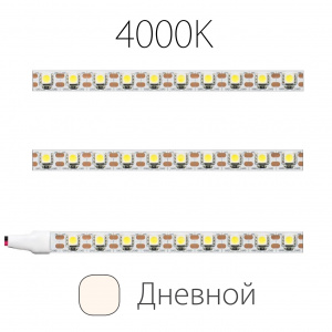 Лента RT 2-5000 12V Cx1 DayWhite 2X(5060,360LED,W) (ARL, Открытый) (ARL)